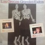 las grecas-exitos-grupos españoles-2-vinilo coleccion