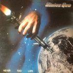 status quo-never too late-rock internacional-1-vinilo coleccion