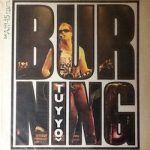 burning-tu y yo-grupos españoles-1-vinilo coleccion