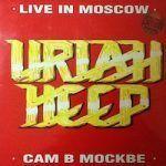 uriah heel-live-rock internacional-2-vinilo coleccion