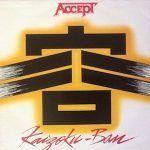 accept-kaizoku ban-rock internacional-5-vinilo coleccion