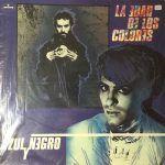 azul y negro-grupos españoles-1-vinilo coleccion