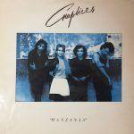 complice-manzanas-grupos españoles-2-vinilo coleccion