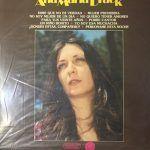 ana maria drack-solistas-cantautores-1-vinilo coleccion
